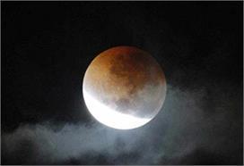 Chandra Grahan: ग्रहण के दौरान क्या करें और किन बातों से...