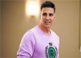 Forbes 2020 लिस्ट में शामिल होने वाले अक्षय कुमार अकेले...