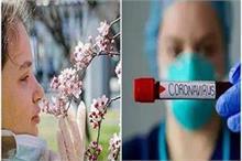 कोरोना संक्रमित मरीजों में दिख रहा यह नया लक्षण, स्वास्थय...