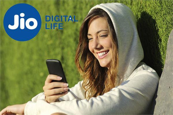 Reliance Jio का 444 रुपये वाला प्लान, डेली मिलेगा 2 जीबी डाटा और फ्री कॉलिंग की सुविधा