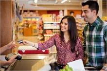 Grocery खरीदते वक्त पैसे बचाने के 5 टिप्स