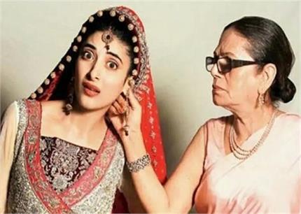 शादी के बाद ससुराल से अलग हो जाती हैं लड़कियां? जानिए बड़े 5 कारण