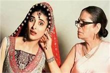 शादी के बाद ससुराल से अलग हो जाती हैं लड़कियां? जानिए बड़े...