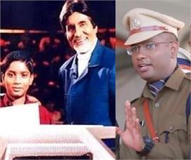 केबीसी में 1 करोड़ जीतने वाला 14 साल का बच्चा आज है IPS...
