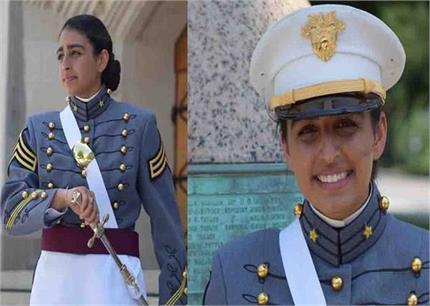 Proud: यूएस सैन्य अकादमी से ग्रेजुएट होने वाली पहली सिख महिला बनीं...