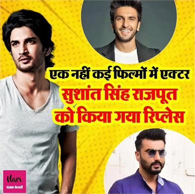 arjun kapoor replaced sushant in the film half girlfriend