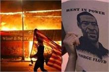 कौन था जॉर्ज फ्लॉयड? जिसकी मौत से हिंसा में जल रहा अमेरिका