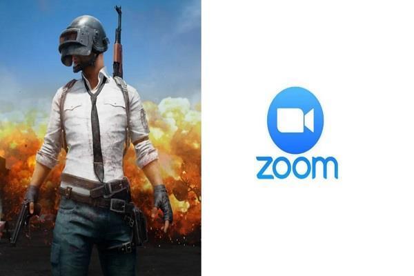 आखिर PUBG और Zoom एप्प को क्यों नहीं किया गया बैन, इस रिपोर्ट में है आपका जवाब