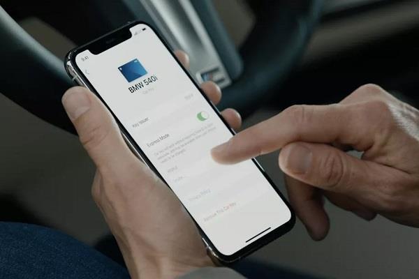 WWDC 2020: iPhone यूजर्स को मिलेगा Car Key फीचर, फोन से ही स्टार्ट कर सकेंगे गाड़ी