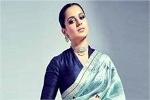 कंफर्म! राम मंदिर पर बन रही फिल्म को डायरेक्ट करेंगी कंगना...