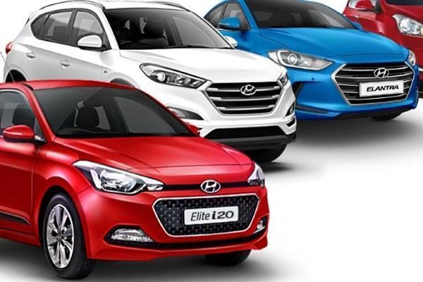 Hyundai लाई अपने ग्राहकों के लिए नई फाइनेंस ऑप्शन्स, इन कारों पर दे रही शानदार ऑफर्स