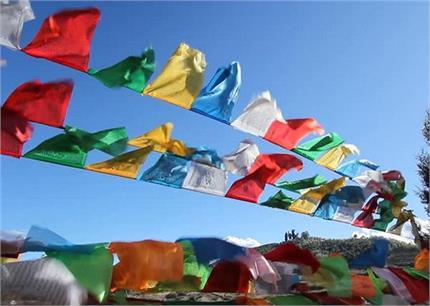 शुभ माने जाते हैं गिफ्ट में मिले तिब्बती झंडे, जानिए इससे जुड़ी...