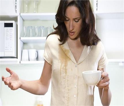 दही से हटाए कपड़े पर कॉफी के निशान, कमाल के टिप्स आएंगे बड़े काम