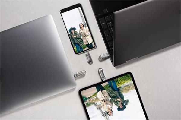 SanDisk आपके स्मार्टफोन के लिए लेकर आई 1TB की पेनड्राइव, जानें कीमत
