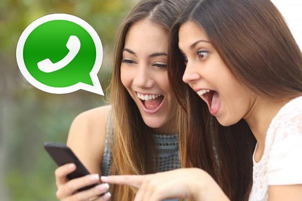WhatsApp यूजर्स के लिए खुशखबरी, शामिल हुआ यह कमाल का फीचर