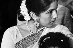 बॉलीवुड की बेबाक क्वीन नीना हुई 61 साल की, बेटी ने कुछ इस अंदाज में किया विश