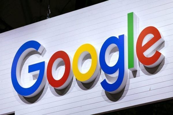 BDPA ने गूगल पर ठोका 6.84 लाख डॉलर का जुर्माना