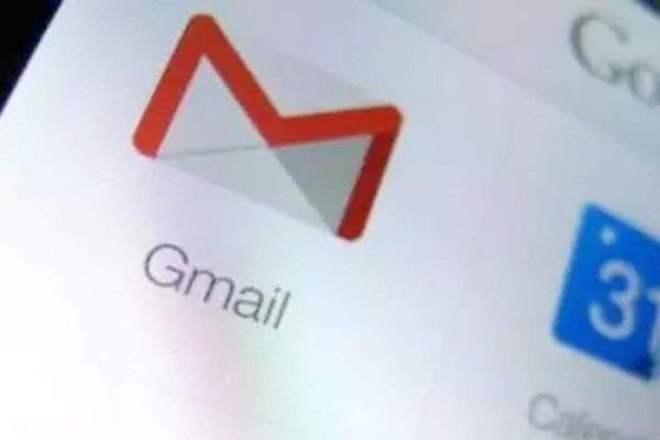 भारत में डाउन हुआ Gmail, यूजर्स ने ट्विटर पर की शिकायत