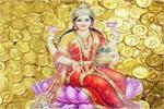 देवी लक्ष्मी के इन मंत्रों का करें जाप, घर पर होगा खुशियों का आगमन