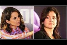 कंगना के निशाने पर आईं पूजा भट्ट, कहा- सुशांत और रिया के...