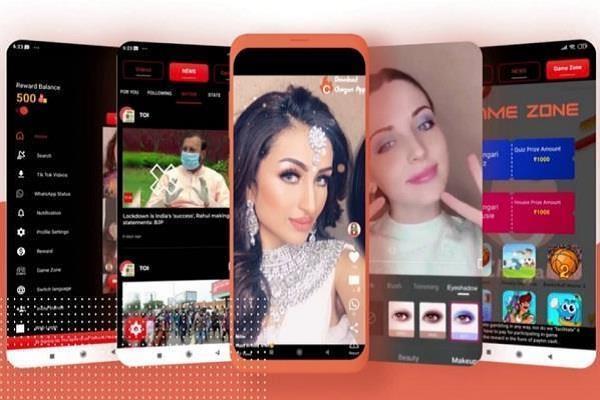 Chingari एप्प में सामने आई सुरक्षा खामी, 1 करोड़ अकाउंटिस पर मंडरा रहा खतरा