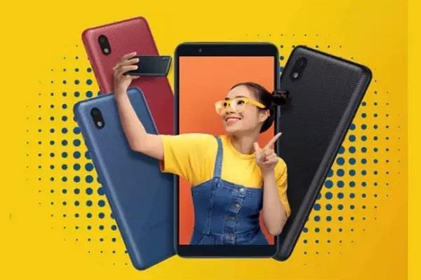 सैमसंग ने लॉन्च किया अपना सस्ता स्मार्टफोन Galaxy A01 Core, जानें फीचर्स