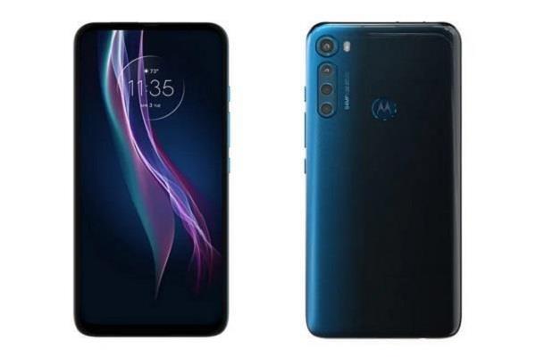 आज बिक्री के लिए उपलब्ध होगा मोटोरोला वन फ्यूजन प्लस स्मार्टफोन, इतने में खरीद सकेंगे ग्राहक