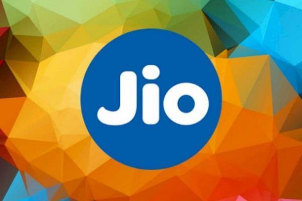 Jio यूजर्स को लगा झटका, कंपनी ने बंद कर दिए अपने दो सस्ते प्लान्स