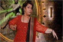 डांस करते हुए लड़खड़ा गए थे सरोज खान के कदम, फिर भी हिम्मत...