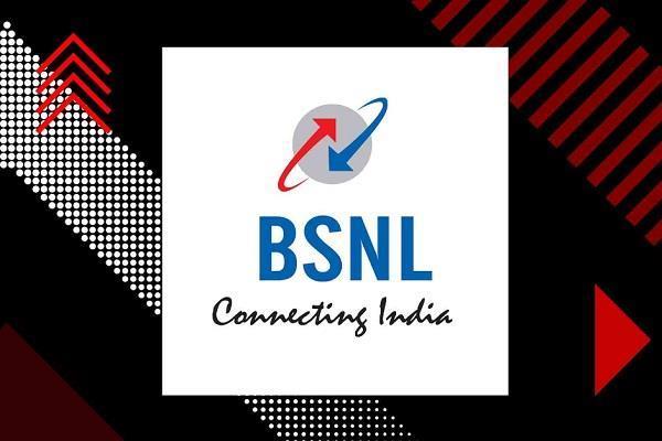 BSNL ने लॉन्च कर दिए हैं दो कमाल के प्लान्स, 100 रुपये से कम में मिल रहा 3GB डाटा