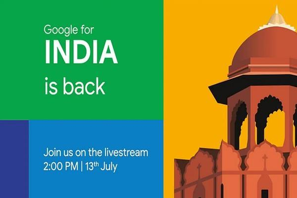 आज शुरू होगा Google for India 2020 वर्चुअल इवेंट, ऐसे देखें लाइव स्ट्रीमिंग