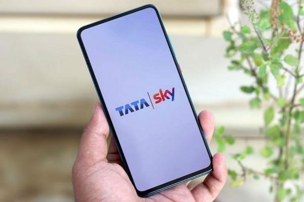 Tata Sky ने दिया तोहफा, एक साथ कम कर दीं 6 सेवाओं की कीमतें