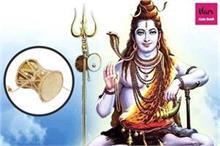 घर में रख लें भगवान शिव की यह 1 चीज, बन जाएंगे सभी बिगड़े...