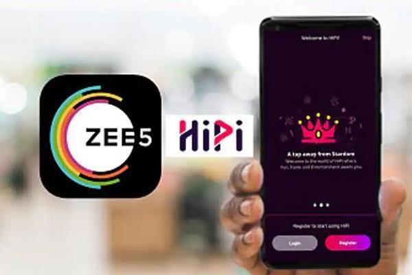 Zee5 ने की अपने शॉट वीडियो प्लेटफोर्म HiPi की घोषणा