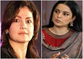 जब कंगना ने भट्ट भाईयों का किया था शुक्रिया, पूजा ने कहा-...