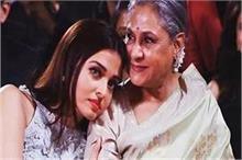 ऐश्वर्या और जया बच्चन का किया गया कोरोना टेस्ट, सामने आई...
