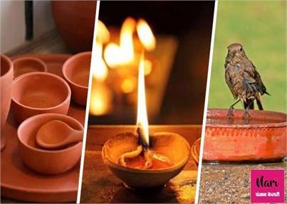 सुख- समृद्धि व मानसिक शांति दिलाते हैं घर में रखें मिट्टी...