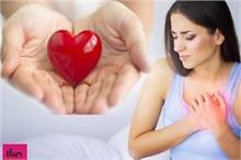 महिलाओं में अलग दिखते हैं दिल से जुड़ी इस बीमारी के लक्षण