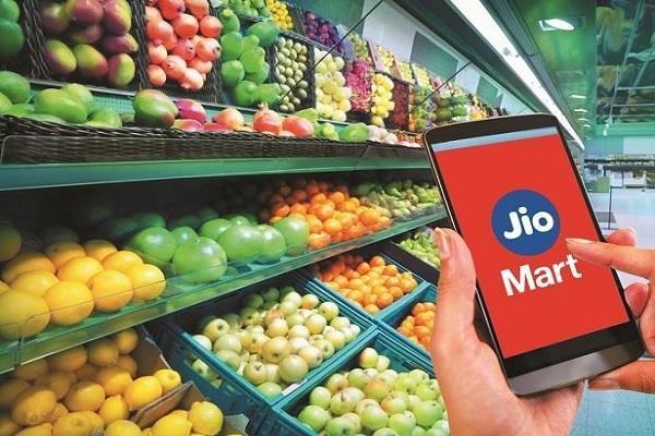 भारत में लोकप्रिय हो रही JioMart एप्प, 10 लाख से ज्यादा हो गए डाउनलोड्स