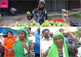 संघर्ष की कहानीः सड़कों पर फल बेच रही डॉ. रईसा, कभी...