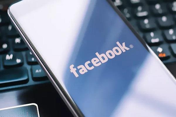 फेसबुक ने माना, गलती से थर्ड पार्टी एप्स के साथ शेर हो गया था यूजर्स का डाटा