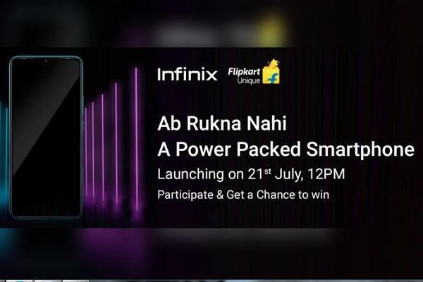 यह हॉगकॉग की कंपनी 21 जुलाई को भारत लाएगी शानदार स्मार्टफोन