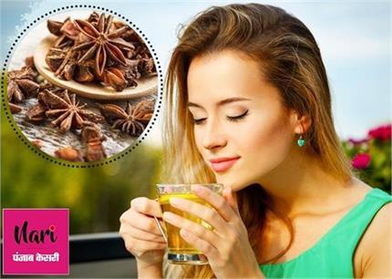 रोजाना पीएं चक्र फूल से बनी चाय, मिलेंगे 5 कमाल के फायदे