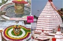 वैद्यनाथ है भगवान शिव का नौवां ज्योतिर्लिंग, कभी रावण ले...