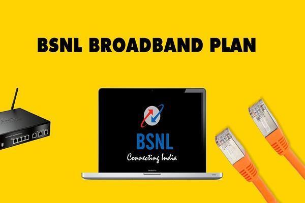 BSNL ने पेश किया एक ऐसा ब्रॉडबैंड प्लान जिसमें रोज मिलेगा 22GB डाटा