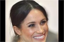 ब्रिटिश रॉयल फैमिली की बहू Meghan Markle की खूबसूरती का राज...