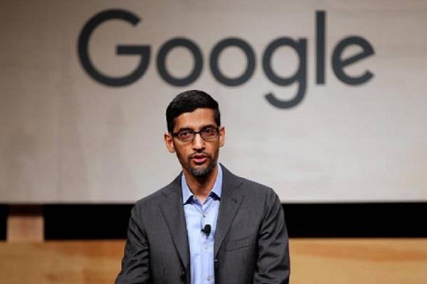गूगल ने किया बड़ा ऐलान, पूरे विश्व में जून 2021 तक घर से काम करेंगे कंपनी के कर्मचारी