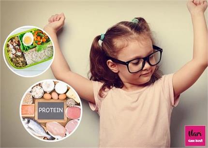 बच्चों को रोजाना खिलाएं ये चीजें, कभी नहीं होगी प्रोटीन की कमी