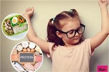 बच्चों को रोजाना खिलाएं ये चीजें, कभी नहीं होगी प्रोटीन की...