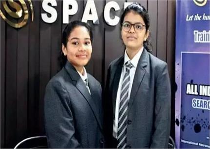 सूरत की छात्राओं ने अंतरिक्ष में खोज निकाला ऐस्टरॉइड, NASA ने भी की...